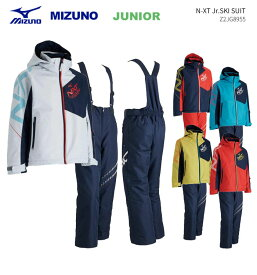MIZUNO/ミズノ ジュニアスキーウェア 上下セット/Z2JG8955(2019)