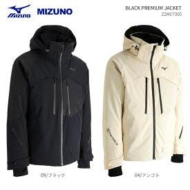 MIZUNO/ミズノ スキーウェア ブラックプレミアムジャケット/Z2ME7300