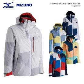 MIZUNO/ミズノ スキーウェア ジャケット/Z2ME8310(2019)