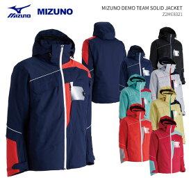MIZUNO/ミズノ スキーウェア ジャケット/Z2ME8321(2019)