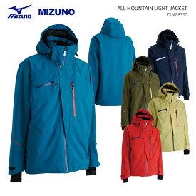 MIZUNO/ミズノ スキーウェア ジャケット/Z2ME8330(2019)