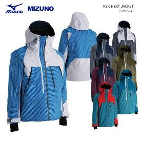 MIZUNO/ミズノ スキーウェア ジャケット/Z2ME8341(2019)