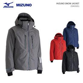 MIZUNO/ミズノ スキーウェア ジャケット/Z2ME8351(2019)