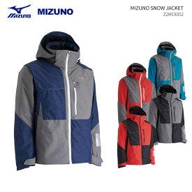 MIZUNO/ミズノ スキーウェア ジャケット/Z2ME8352(2019)