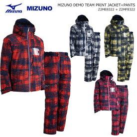 MIZUNO/ミズノ デモチーム スキーウェア 上下セット/Z2ME8322 + Z2MF8322 (2019)18-19