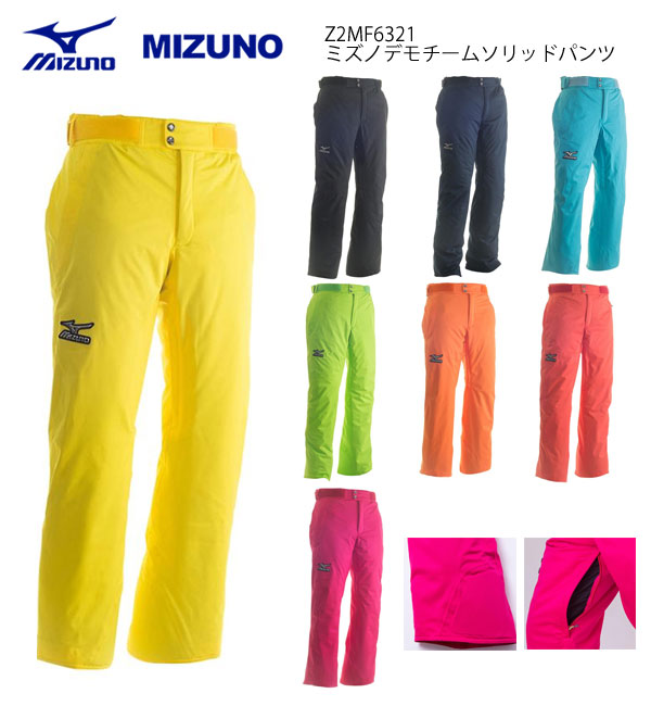 スキーウェア/MIZUNO ミズノ デモチームソリッドパンツ Z2MF6321(16/17)