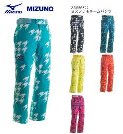 スキーウェア/MIZUNO ミズノ デモチームパンツ Z2MF6322(16/17)