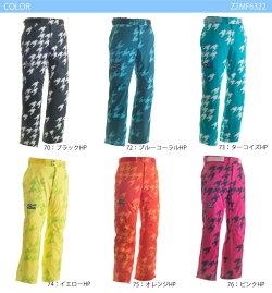 スキーウェア/MIZUNOミズノデモチームパンツZ2MF6322(2016/2017)