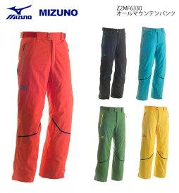 スキーウェア/MIZUNO ミズノ オールマウンテンパンツ Z2MF6330(16/17)