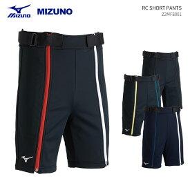 MIZUNO/ミズノ スキーウェア ハーフパンツ/Z2MF8001(2019)
