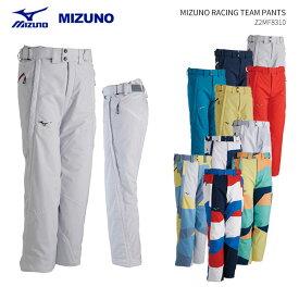 MIZUNO/ミズノ スキーウェア パンツ/Z2MF8310(2019)