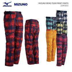 MIZUNO/ミズノスキーウェアパンツ/Z2MF8322(2019)