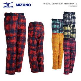 MIZUNO/ミズノ スキーウェア パンツ/Z2MF8322(2019)