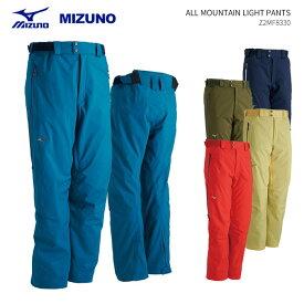 MIZUNO/ミズノ スキーウェア パンツ/Z2MF8330(2019)