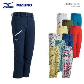 MIZUNO/ミズノ スキーウェア パンツ/Z2MF8340(2019)