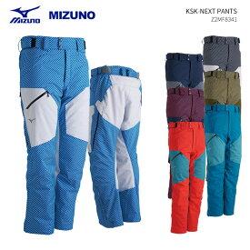 MIZUNO/ミズノ スキーウェア パンツ/Z2MF8341(2019)