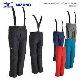 MIZUNO/ミズノ スキーウェア パンツ/Z2MF8351(2019)