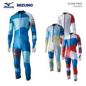 MIZUNO/ミズノ スキーウェア GSワンピース/Z2MH8003(2019)