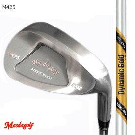 Masudagolf マスダゴルフ スタジオウエッジ M425(ノーメッキ・クロムメッキ)/ダイナミックゴールドツアーイシュー【カスタム・ゴルフクラブ】