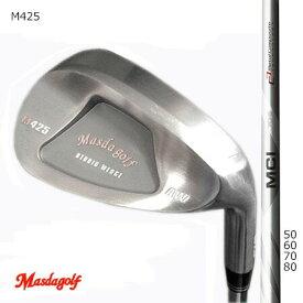Masudagolf マスダゴルフ スタジオウエッジ M425(ノーメッキ・クロムメッキ)/フジクラMCI50・60・70・80【カスタム・ゴルフクラブ】