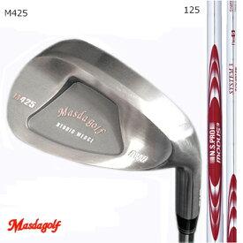 Masudagolf マスダゴルフ スタジオウエッジ M425(ノーメッキ・クロムメッキ)52度・58度 2本組 /モーダス3 SYSTEM3 TOUR125【カスタム・ゴルフクラブ】