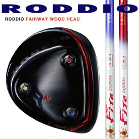 RODDIO ロッディオフェアウェイウッド ブラック仕上げ 選べるソール/FIRE EXPRESS FW 55・65・75