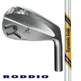 RODDIO ロッディオ・CC FORGEDウエッジ 48°50°52°56°58°/ダイナミックゴールドEX・ツアーイシュー