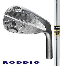 RODDIO ロッディオ・軟鉄ウエッジ 50°52°56°58°/ダイナミックゴールド