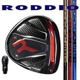 RODDIO ロッディオ ドライバーSデザインオーバーサイズ・Rチューン/CRAZY-8