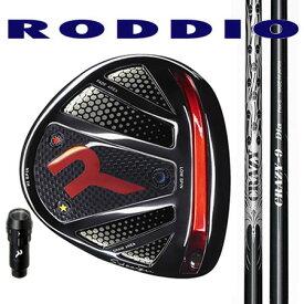 RODDIO ロッディオ ドライバーSデザインオーバーサイズ・Rチューン/CRAZY 9 Dia