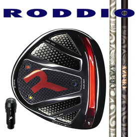 RODDIO ロッディオ ドライバーSデザインオーバーサイズ・Rチューン/CLAZY REGENESIS LY-03