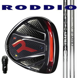 RODDIO ロッディオ ドライバーSデザインオーバーサイズ・Rチューン/CRAZY 9 Pt