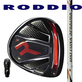RODDIO ロッディオ ドライバーSデザインオーバーサイズ・Rチューン/ Fujikura DAYTONA SPEEDER