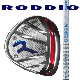 RODDIO ロッディオ ドライバーSデザインオーバーサイズ・Fチューン/TourAD HD4・5・6・7・8