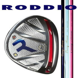 RODDIO ロッディオ ドライバーSデザインオーバーサイズ・Fチューン/CRAZY ARROW