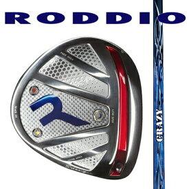 RODDIO ロッディオ ドライバーSデザインオーバーサイズ・Fチューン/CRAZY ROYAL SHOOTER