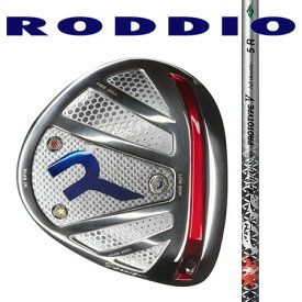 RODDIO ロッディオ ドライバーSデザインオーバーサイズ・Fチューン/Fire Express PROTOTYPE V