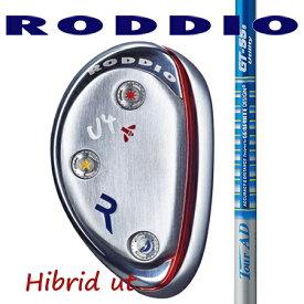 RODDIO ロッディオ ハイブリッドUT/Tour AD GT Utility