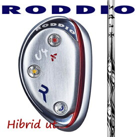 RODDIO ロッディオ ハイブリッドUT/TRPX Utility UT-6・7・8・9