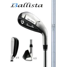 バリスタBallista BH-001 UTユーティリティ/日本シャフト・NS950GH