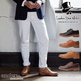 本革 ブローグ ウィングチップ 靴 紳士靴 本革靴 メンズ シューズ 紐 レザー レースアップ ドレス フルブローグ ウイングチップ カントリー カントリーシューズ レザーソール 牛革 カジュアル おしゃれ 黒 大人 グッドイヤーウェルト製法 オーサムトラック