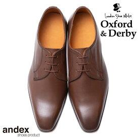アウトレット 訳あり 本革 外羽根 プレーントゥ マッケイ製法 シャープ ビジネスシューズ 紳士靴 仕事靴 本 革靴 メンズ ビジネス靴 柔らかい 軽量 軽い 紐 フォーマル 黒 大人カジュアル シューズ London Shoe Make Oxford and Derby