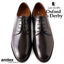 アウトレット 訳あり 本革 プレーントゥ シャープ 外羽根 ビジネスシューズ ビジネス メンズ 靴 紳士靴 紐 グッドイヤーウェルト製法 黒 カジュアル シューズ 結婚式 就活 成人式 London Shoe Make Oxford and Derby