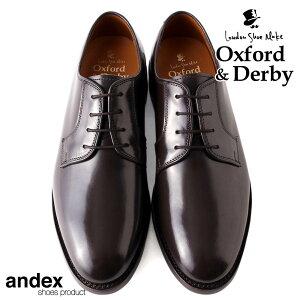 アウトレット 訳あり 本革 プレーントゥ シャープ 外羽根 ビジネスシューズ ビジネス メンズ 靴 紳士靴 紐 グッドイヤーウェルト製法 黒 カジュアル シューズ 結婚式 就活 成人式 London Shoe Mak