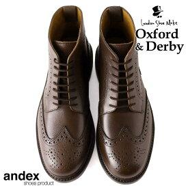 アウトレット 訳あり 本革 ウィングチップ カントリーブーツ by スコッチグレインレザー ブーツ グッドイヤーウェルト製法 ブローグ カジュアルシューズ 紳士靴 革靴 メンズ シューズ ブローグシューズ カジュアル 黒 大人 London Shoe Make Oxford and Derby