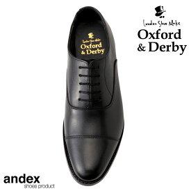 アウトレット 訳あり 本革 内羽根 プレーントゥ ドレスシューズ グッドイヤーウェルト製法 シャープ ビジネスシューズ 紳士靴 仕事靴 本 革靴 メンズ ビジネス靴 シューズ 軽量 軽い カジュアル フォーマル 黒 大人 結婚式 London Shoe Make Oxford and Derby