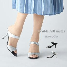 ダブルベルト 8cmヒール ミュール サンダル シューズ 靴 走れる レディース 2E エレガント 婦人靴 痛くない 通勤 美脚 可愛い coca / コカ