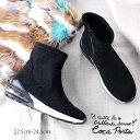 ストレッチ ハイカット エアソール スニーカー ブーツ厚底スニーカー ショート ブーツ 婦人靴 レディース 7cm ウェッ…