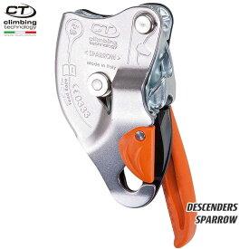 クライミングテクノロジー(climbing technology)(イタリア) ディッセンダー(デッセンダー) 「スパロー」 SPARROW 【2D64600 ZP0】 | セルフブレーキ 下降 レスキュー