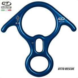 【メール便】 クライミングテクノロジー(climbing technology)(イタリア) アルミ合金 エイト環 「オットー レスキュー」 OTTO RESCUE 【2D617】 | ホットホージング レスキュー 下降